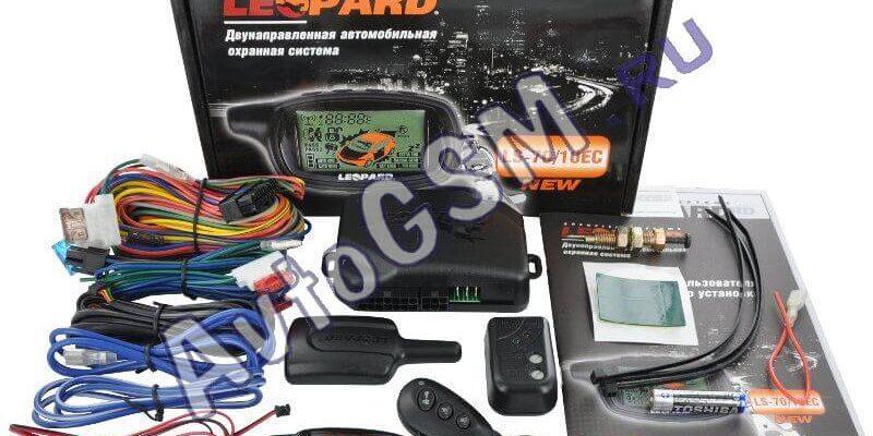 avtomobilnaya ohrannaya sistema leopard ls70 10