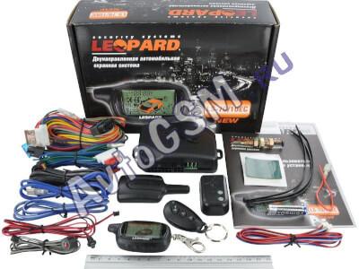 avtomobilnaya ohrannaya sistema leopard ls70 10 ec