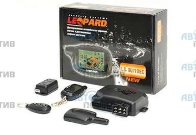 avtomobilnaya ohrannaya sistema leopard ls90 10 ec
