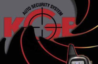 avtomobilnaya ohrannaya sistema s funkcziej distanczionnogo zapuska dvigatelya i 2 storonnej svyazyu kgb mx 9 1