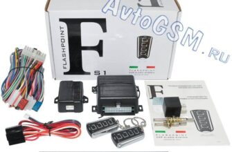 avtomobilnaya signalizacziya flashpoint model flashpoint s1