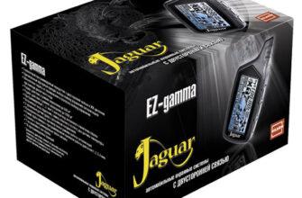 avtomobilnye signalizaczii jaguar jaguar ez gamma 1