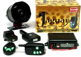 avtomobilnye signalizaczii jaguar jaguar jx 1000