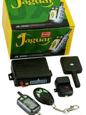 avtomobilnye signalizaczii jaguar jaguar jx 2000