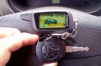 avtomobilnye signalizaczii pantera