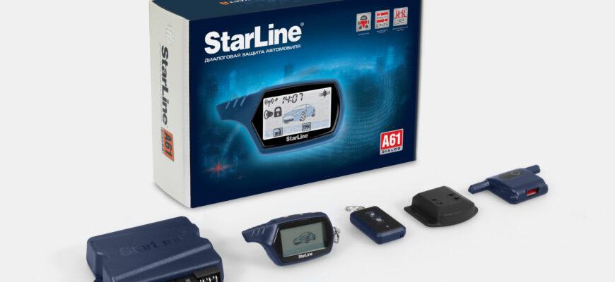 avtomobilnye signalizaczii star line 1